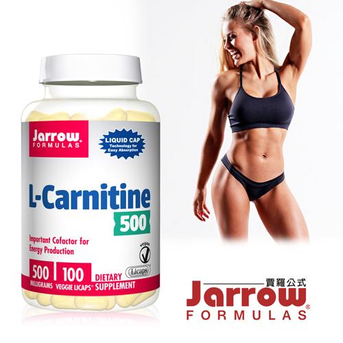 【超值優惠】Jarrow賈羅公式 液態卡尼丁(肉鹼)窈窕膠囊(100粒/瓶)