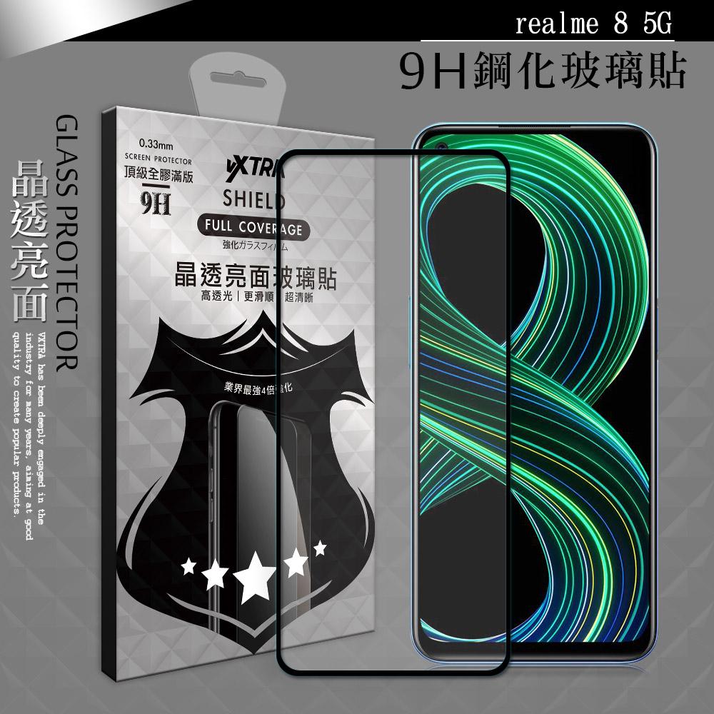 VXTRA 全膠貼合 realme 8 5G 滿版疏水疏油9H鋼化頂級玻璃膜(黑)