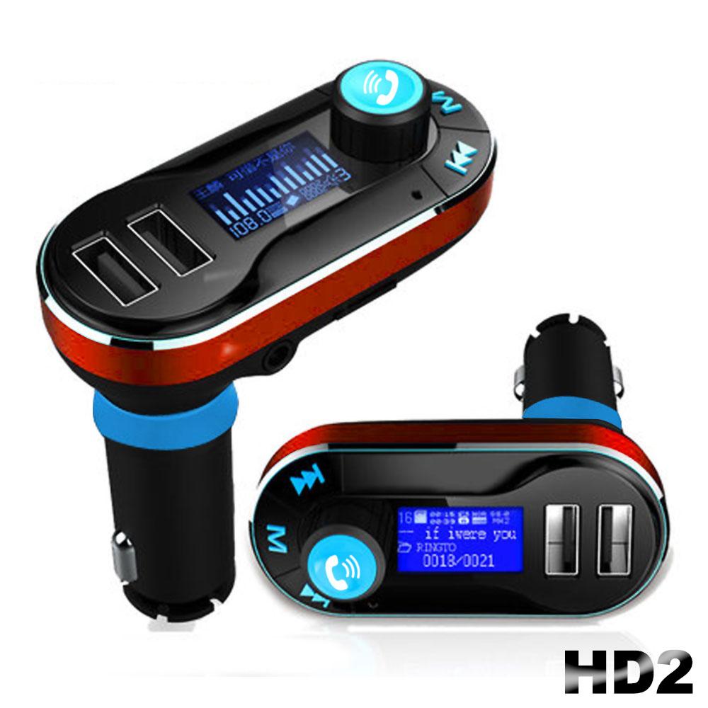 【Gmate】車用藍牙免持通話MP3播放器HD2-紅色