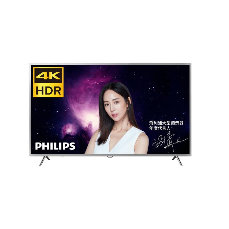 【電視限定組合-買大送小】PHILIPS 55PUH6003/96 55型 4K 連網液晶顯示器