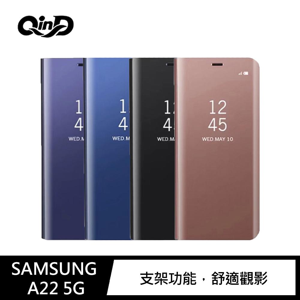 QinD SAMSUNG Galaxy A22 5G 透視皮套(玫瑰金)