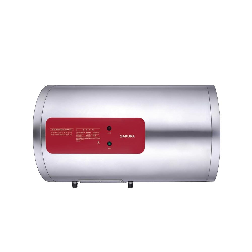 (全省安裝)櫻花12加侖臥式橫掛式電熱水器儲熱式EH1210LS4