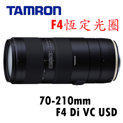 [新鏡上市] TAMRON 70-210mm F4 Di VC USD A034 FOR Nikon 公司貨 3年保固