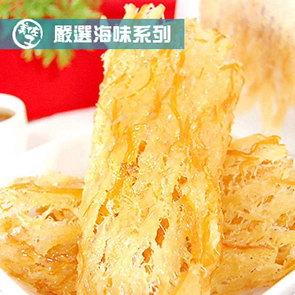 《美佐子》嚴選海味系列-蜜汁魷魚片(100g/包,共兩包)