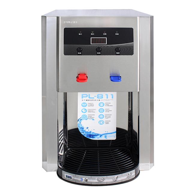 ★淨水器專用型【POLAR普樂】全不鏽鋼溫熱自動補水機 PL-811
