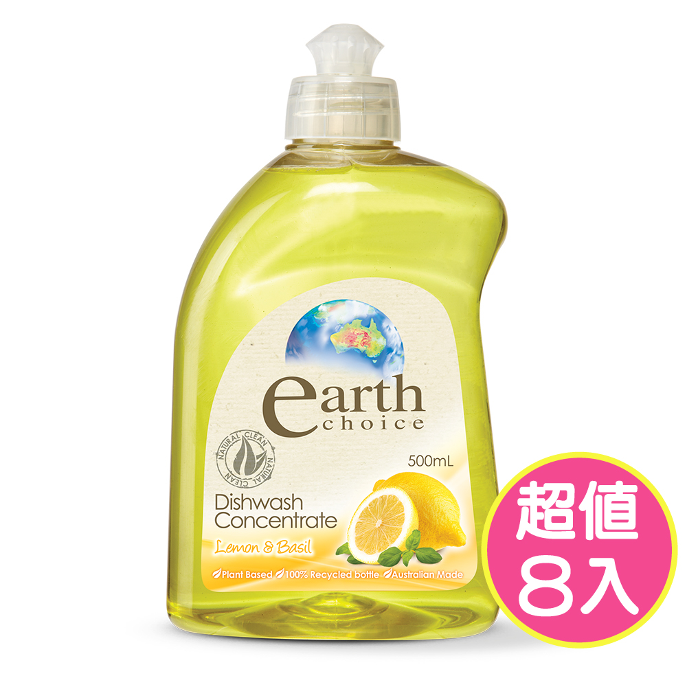 【澳洲Natures Organics】植粹濃縮洗碗精(檸檬羅勒)500mlx8入