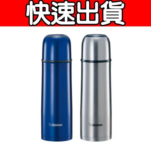 象印 500cc 不鏽鋼真空保溫杯/保冷瓶 AA藍色 SV-GR50-AA