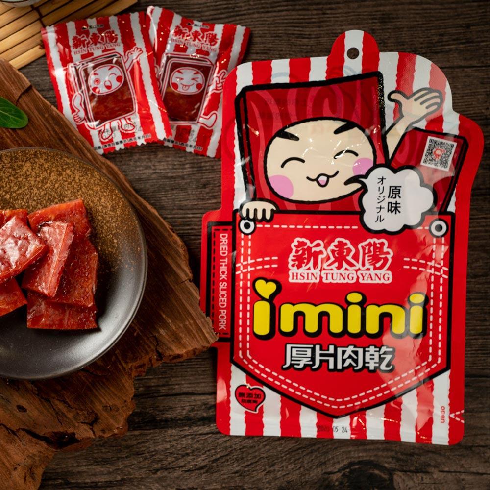 【新東陽】I-mini原味厚片肉乾 (105g*5包)