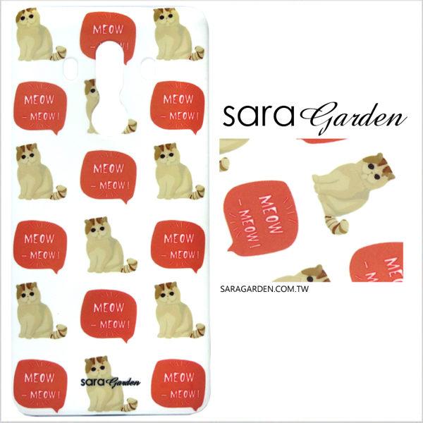 【Sara Garden】客製化 手機殼 SONY XA1 Ultra 保護殼 手繪貓咪喵星人