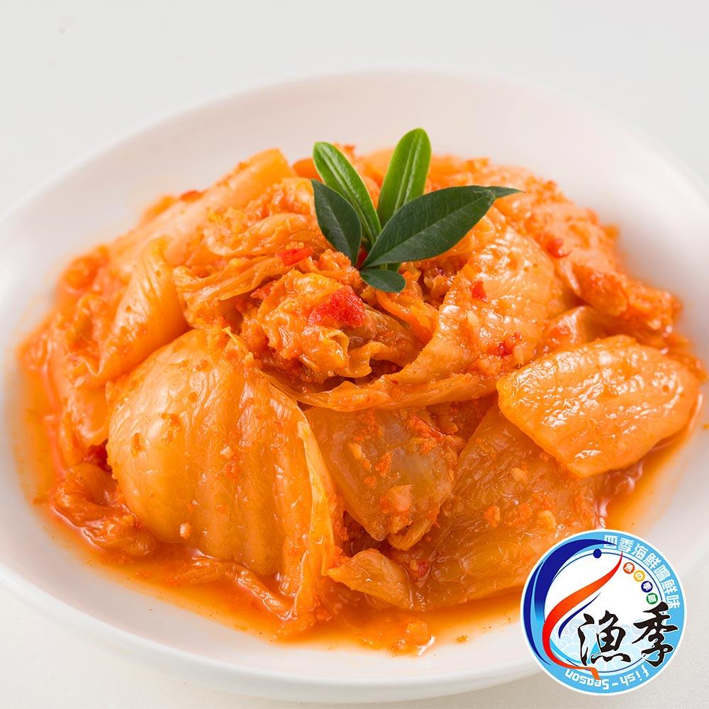 (買2送2)【漁季】明太子風味泡菜(250g±10%/包)共計4包