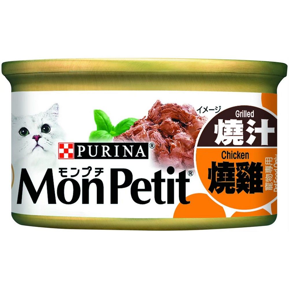 MonPetit 貓倍麗美國經典主食罐 85g 24入香烤嫩雞