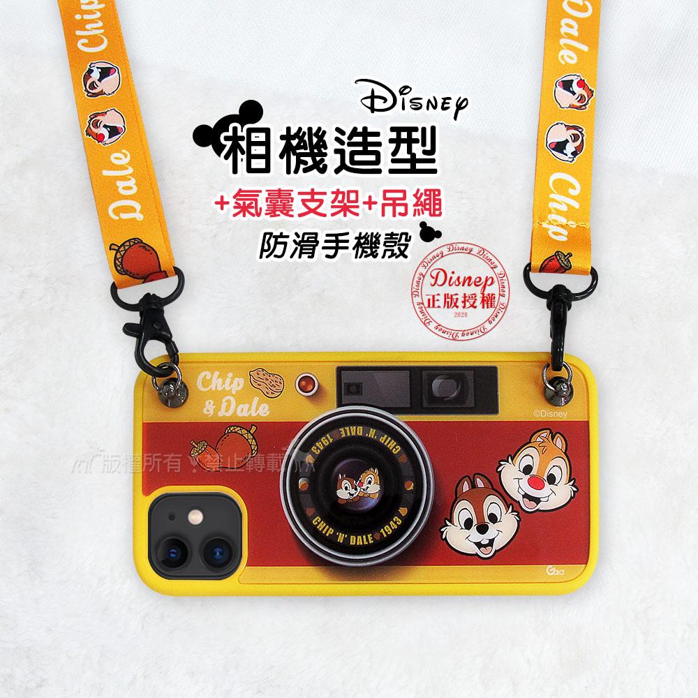 迪士尼相機造型 iPhone 11 6.1吋 保護殼+掛繩+氣囊支架 大禮盒組(奇奇蒂蒂)