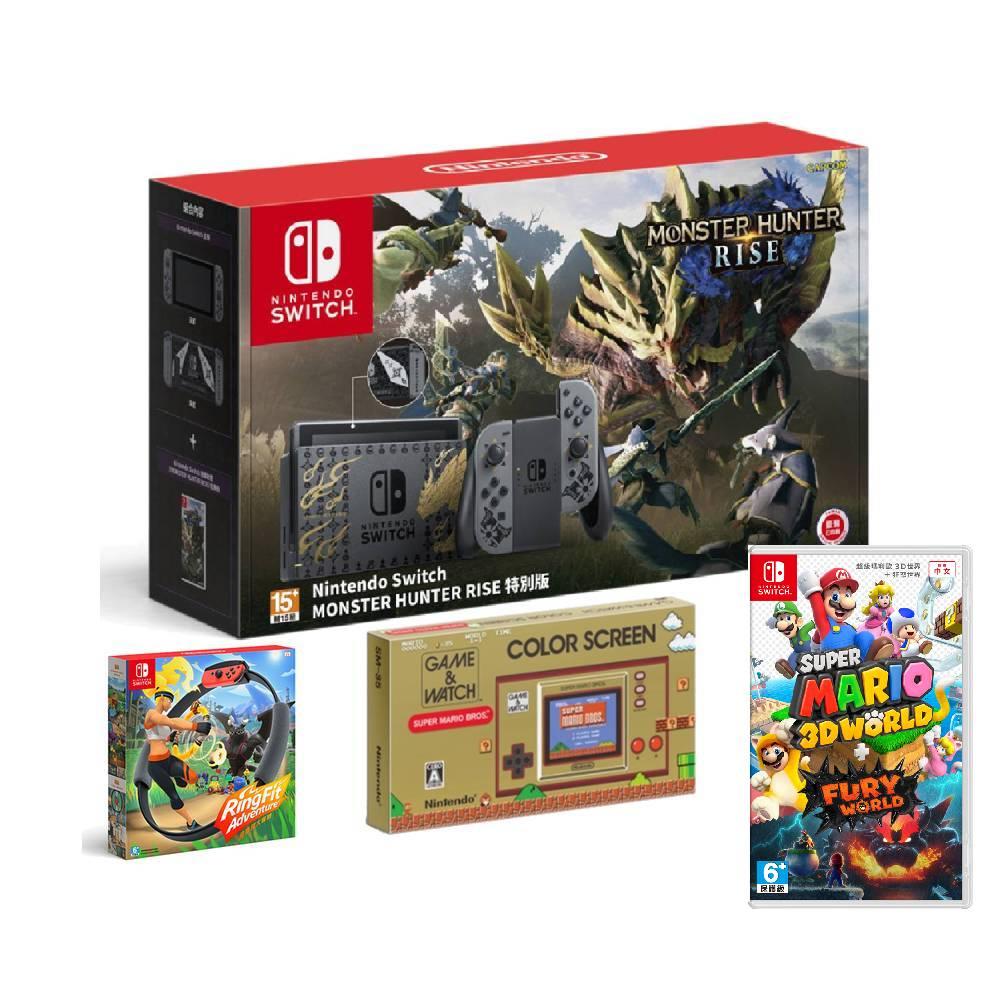 Nintendo Switch魔物獵人崛起特別式樣同捆機+GAME&WATCH超級瑪利歐兄弟+超級瑪利歐3D世界+狂怒世界中文版+健身環大冒險同捆組