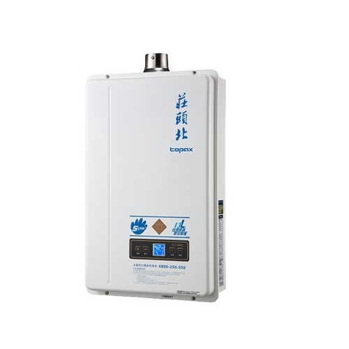 (全省安裝)莊頭北 13公升數位適恆溫分段火排DC強制排氣熱水器 TH-7139FE/TH-7139FE_NG1天然瓦斯