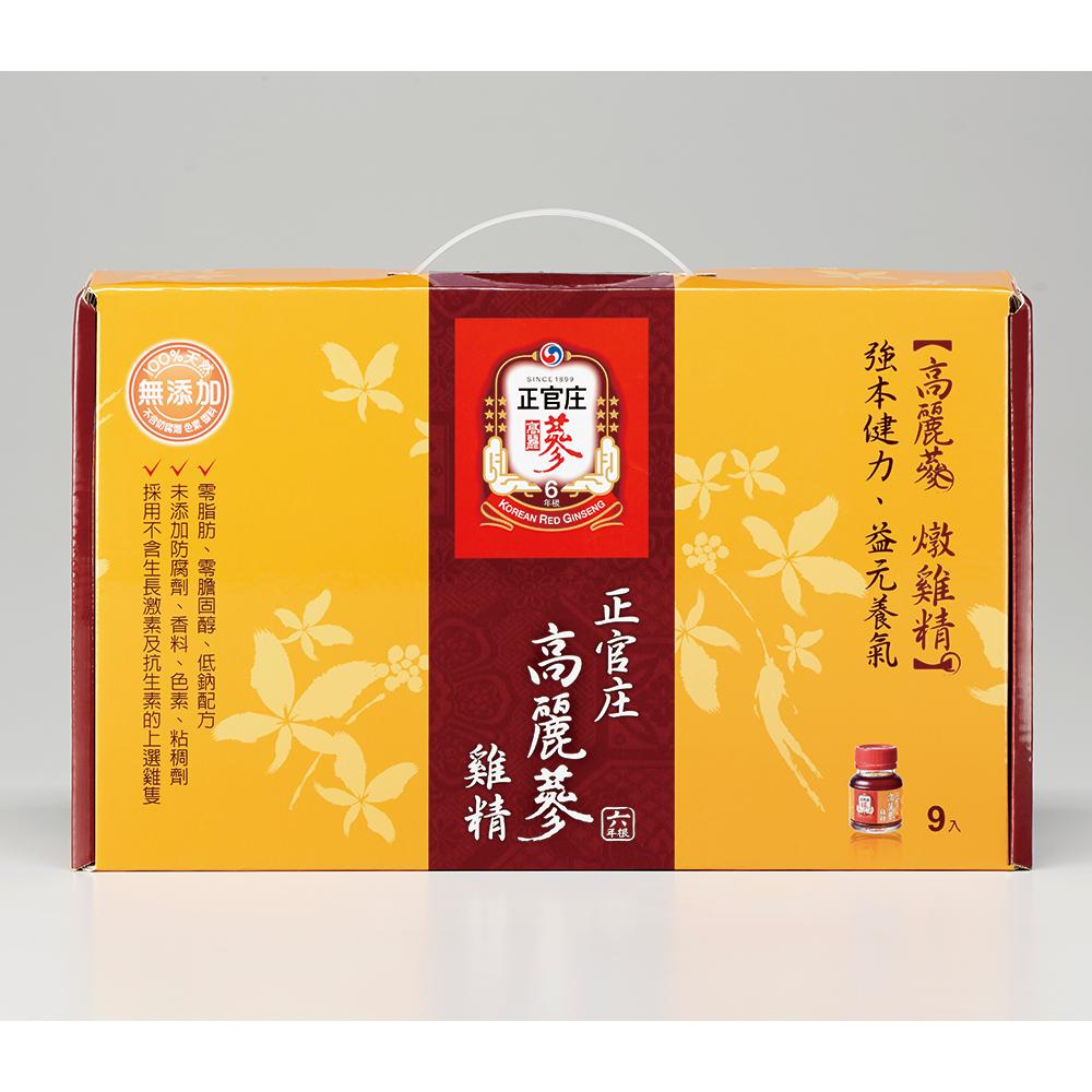 【正官庄】高麗蔘雞精(62mlx9瓶/盒)