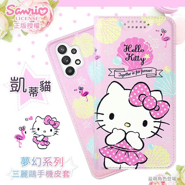 【Hello Kitty】三星 Samsung Galaxy A32 5G 夢幻系列彩繪可站立皮套