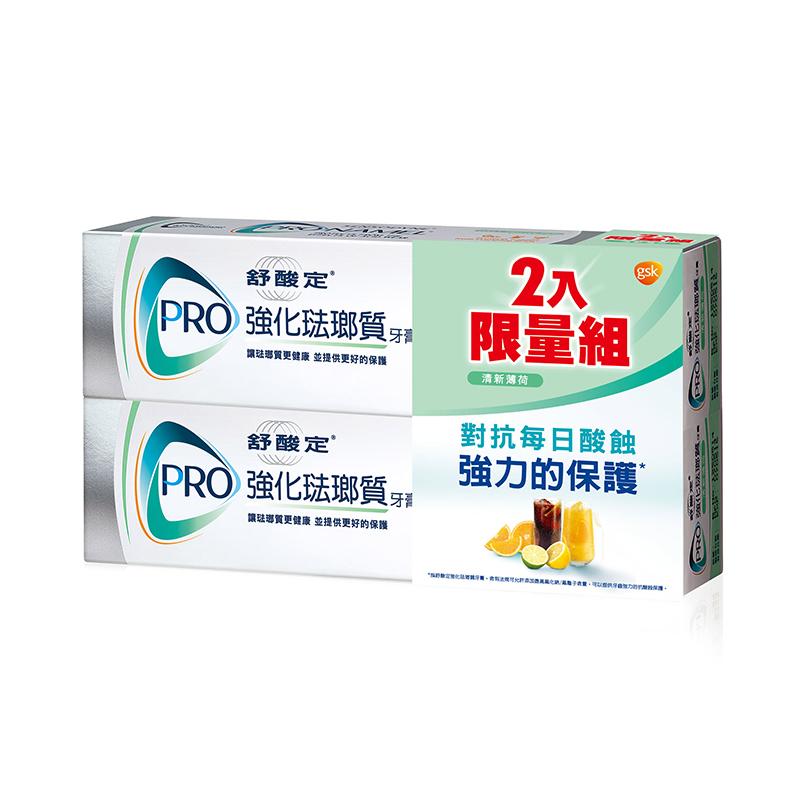 【舒酸定】強化琺瑯質牙膏清新薄荷 (110g X 2入限量組)(3組)