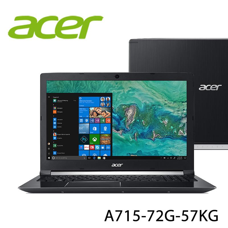 【ACER宏碁】A715-72G-57KG 黑 15.6吋 筆電-送無線滑鼠+電腦除塵刷(贈品隨機出貨)