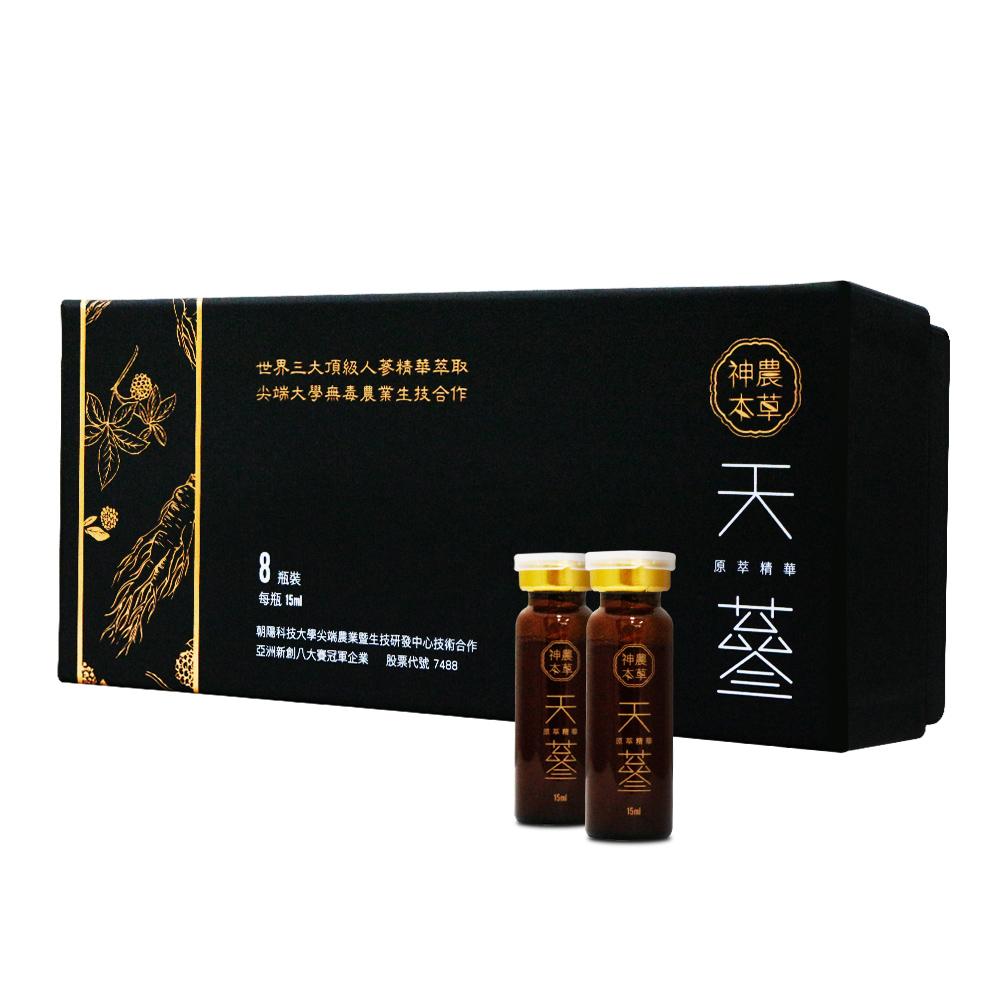 即期品 神農本草 天蔘原萃精華禮盒 (8瓶/盒) 2020/08/05到期