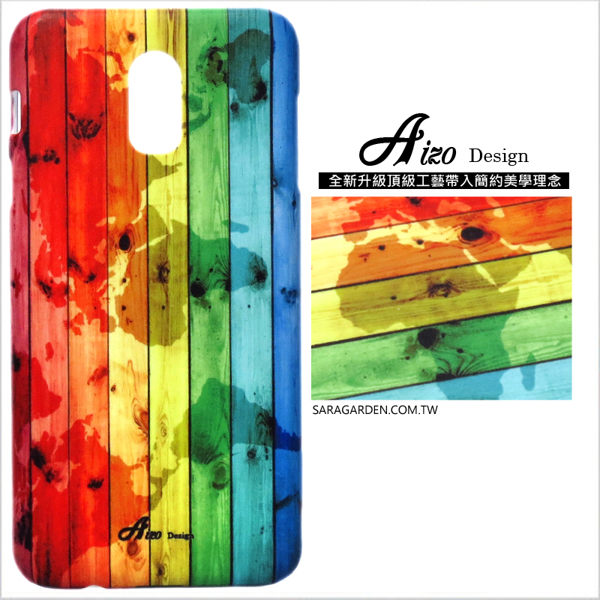 【AIZO】客製化 手機殼 HTC 10 Pro 保護殼 硬殼 彩虹木紋地圖