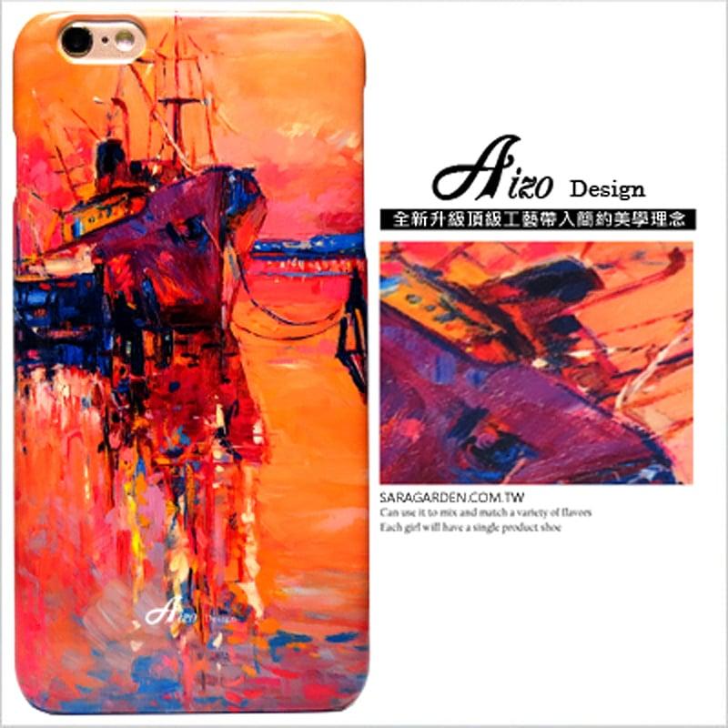 【AIZO】客製化 手機殼 ASUS 華碩 Zenfone2 5.5吋 ZE551ML 夕陽 港口 晚霞 郵輪 保護殼 硬殼