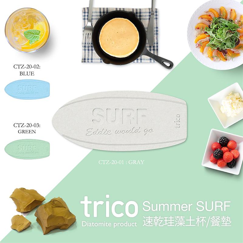 【日本trico】Summer SURF速乾珪藻土杯墊/餐墊〈Green綠色〉