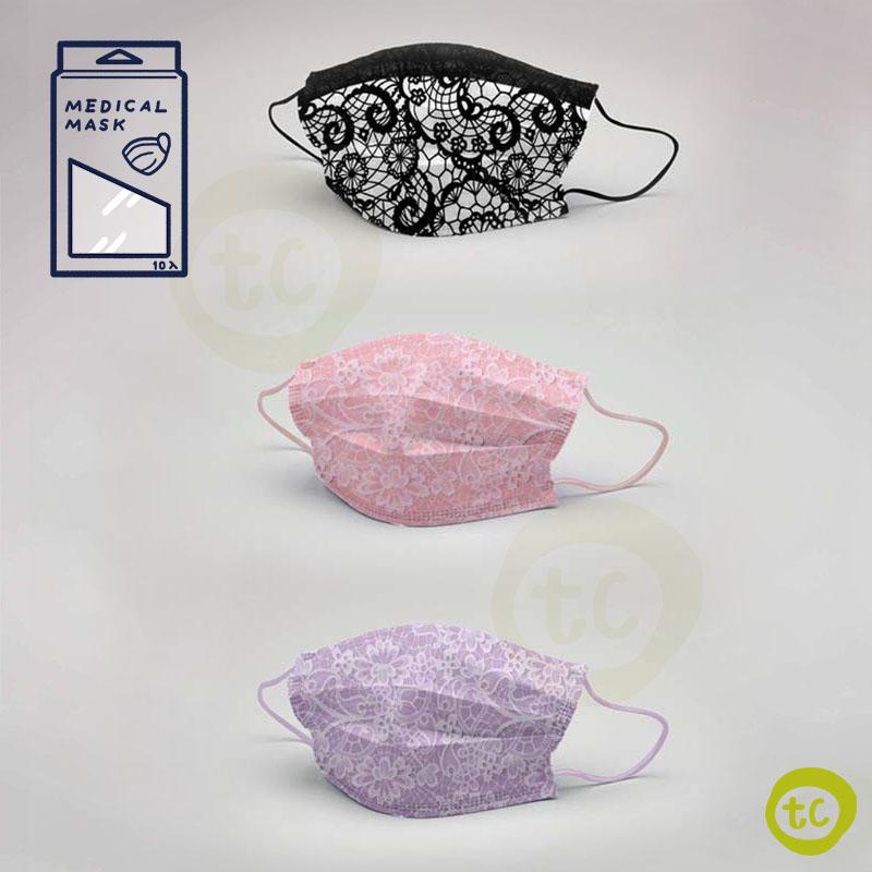【台衛】雙鋼印口罩 蕾絲款〈黑+紫+粉〉共3盒(10入/盒)