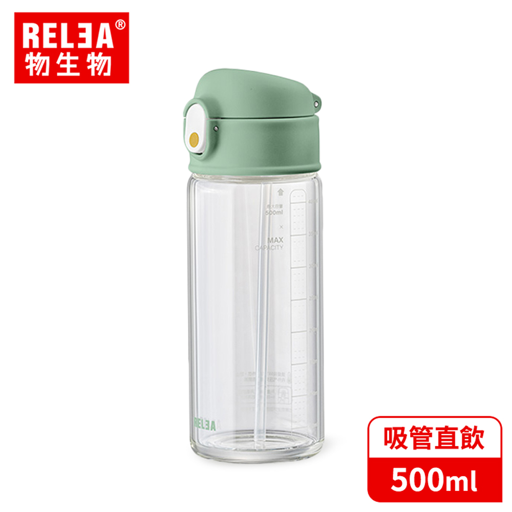 【RELEA 物生物】500ml clear耐熱玻璃彈蓋吸管玻璃杯(Luca綠)