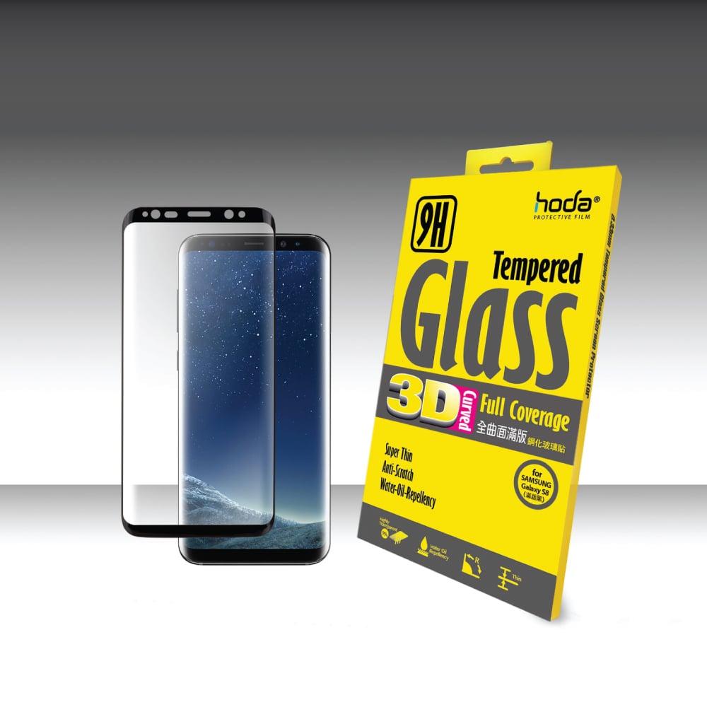 HODA Samsung Galaxy S8 Plus 3D 全曲面高透光滿版玻璃貼 0.33mm-黑