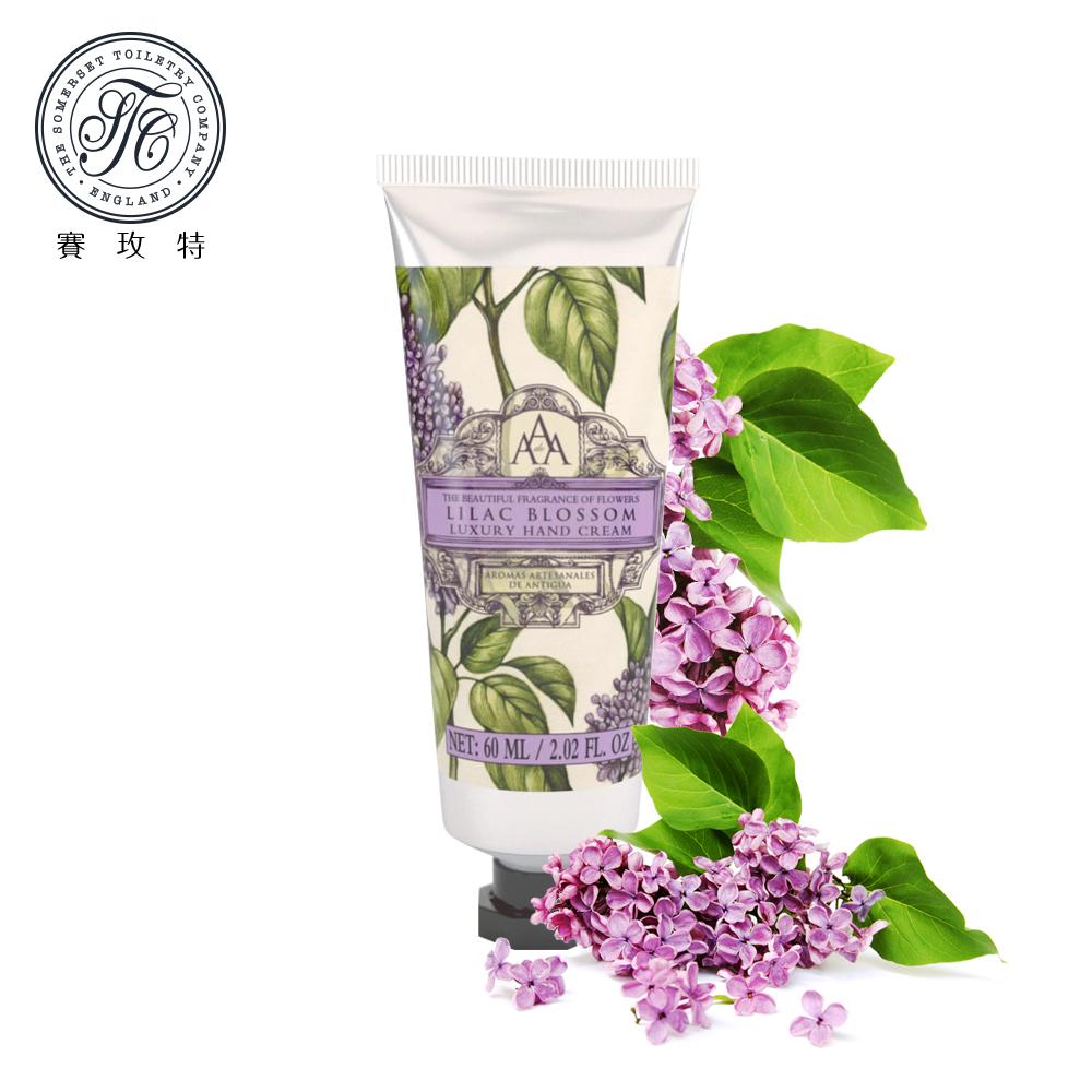 英國賽玫特Somerset AAA花卉護膚護手霜60ml-紫丁香X2