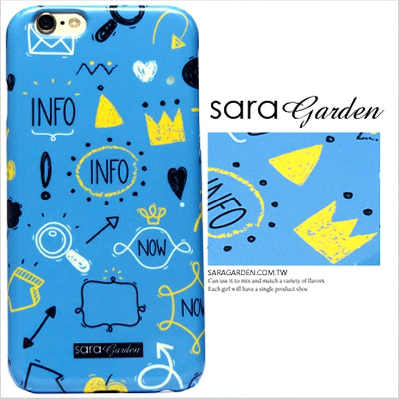 【Sara Garden】客製化 手機殼 SONY Z5P Z5 Premium 塗鴉 皇冠 粉筆感 保護殼 硬殼