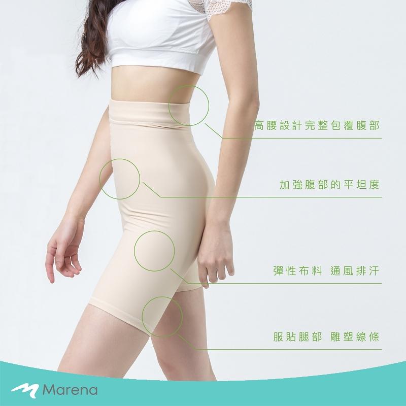 MARENA 日常塑身運動系列 輕塑高腰五分塑身褲(膚色-L)