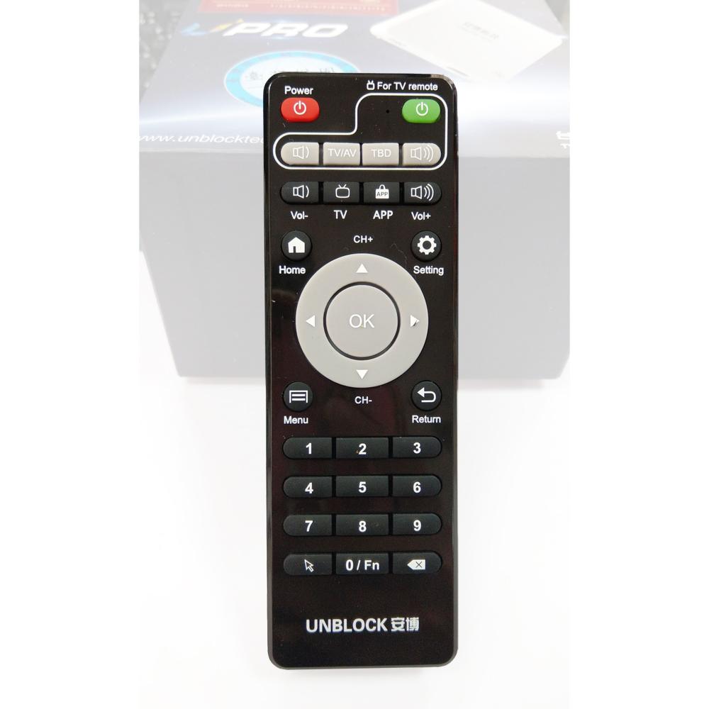 安博盒子專用遙控器(777700020008)(公司貨)