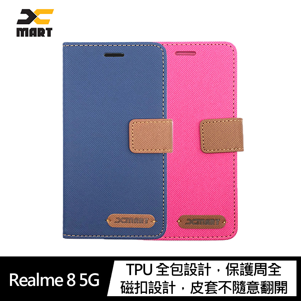 XMART Realme 8 5G 斜紋休閒皮套(藍色)