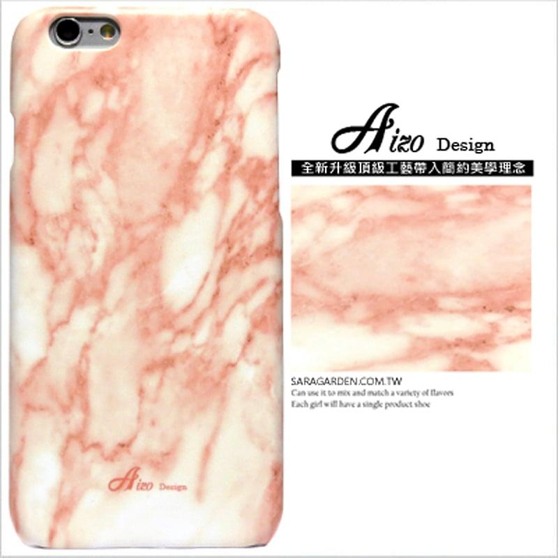【AIZO】客製化 手機殼 蘋果 iphone7plus iphone8plus i7+ i8+ 高清暈染 淡粉 大理石 保護殼 硬殼