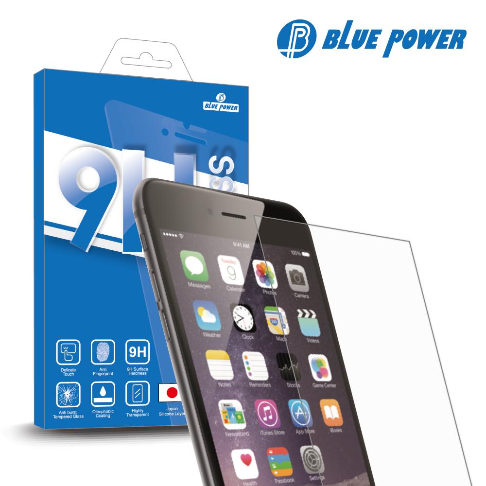 BLUE POWER Apple iPhone 8Plus/7Plus (5.5吋) 9H 霧面鋼化玻璃保護貼 (非滿版)