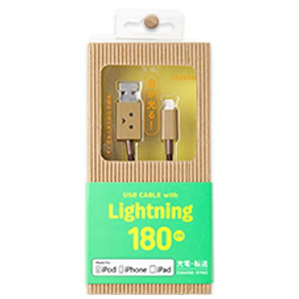 日本cheero阿愣 lightning USB 蘋果充電傳輸線:180公分/MFi認證