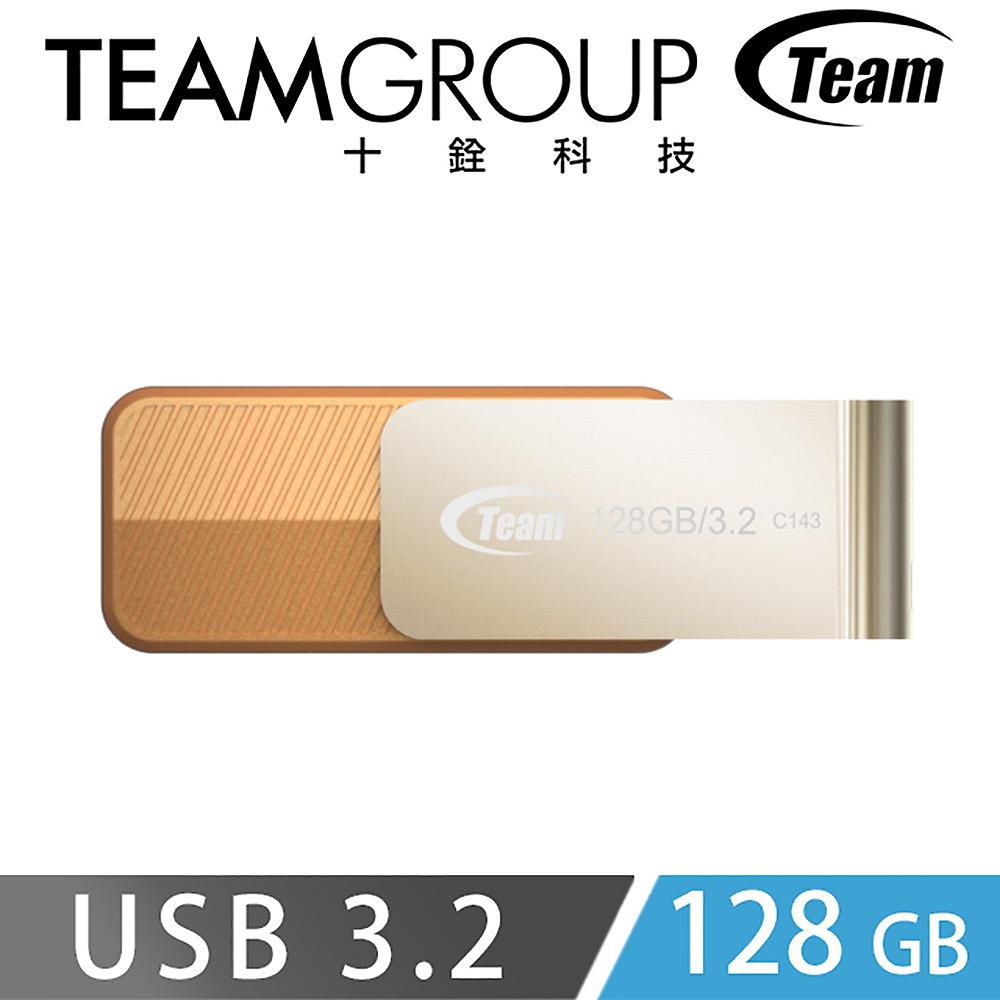 Team十銓科技 C143 USB3.2 時尚百炫碟 128GB