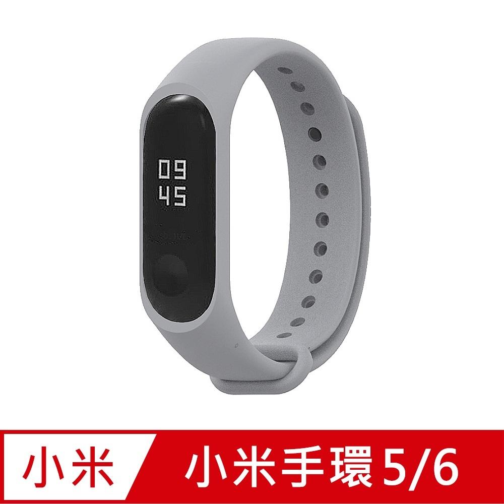小米手環6代/5代/Amazfit華米 Band 5通用 矽膠運動替換錶帶-銀灰色