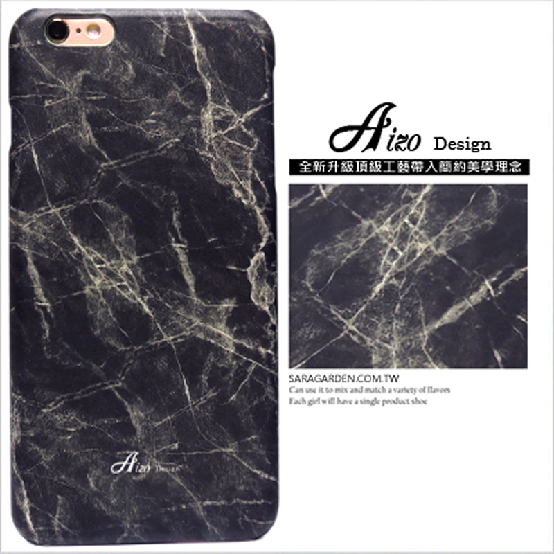【AIZO】客製化 手機殼 SONY XA2 高清 大理石 細紋 保護殼 硬殼
