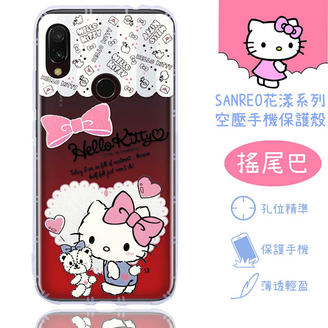 【Hello Kitty】紅米7 花漾系列 氣墊空壓 手機殼(搖尾巴)