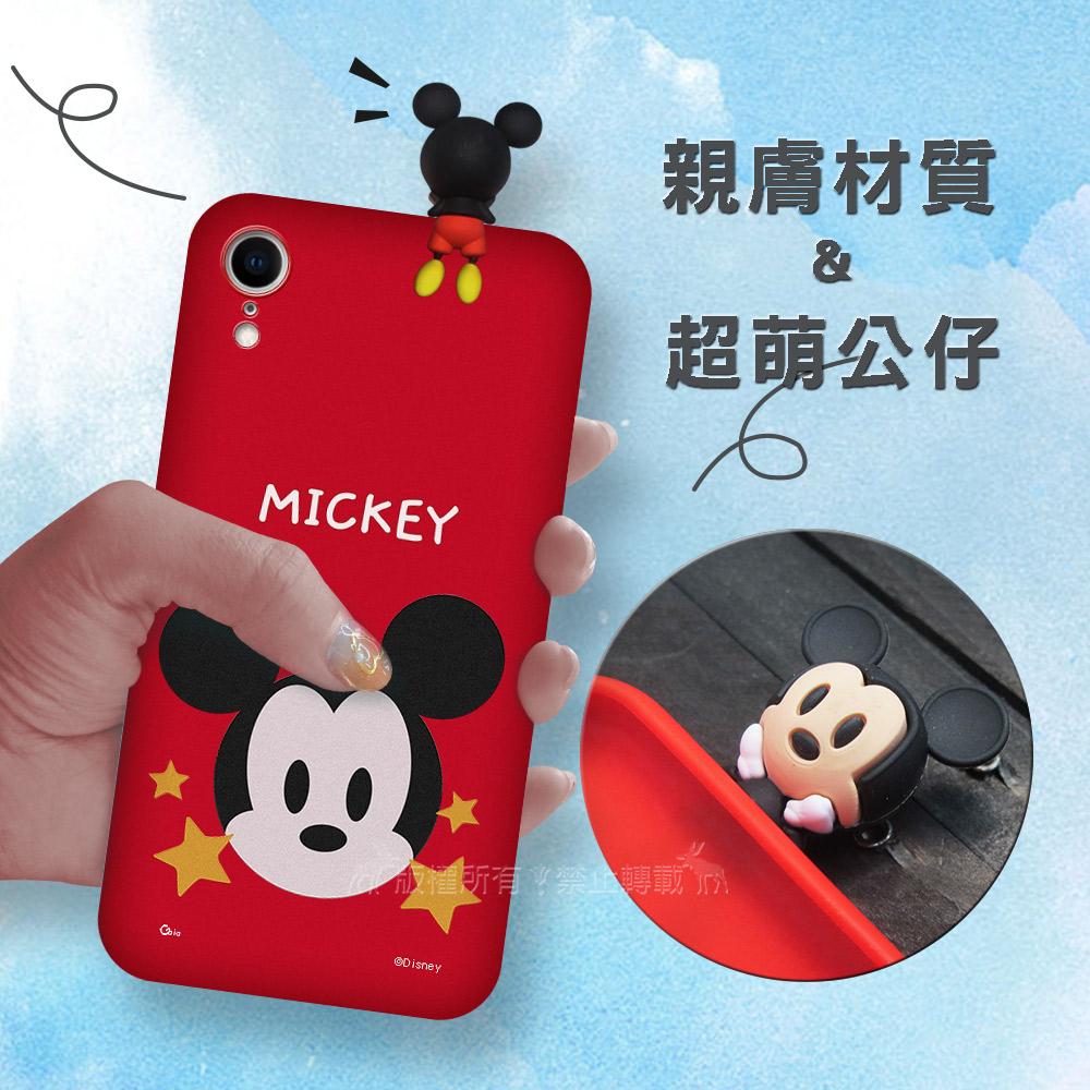 迪士尼授權正版 iPhone XR 6.1吋 趴姿公仔手機殼 親膚軟殼(米奇)