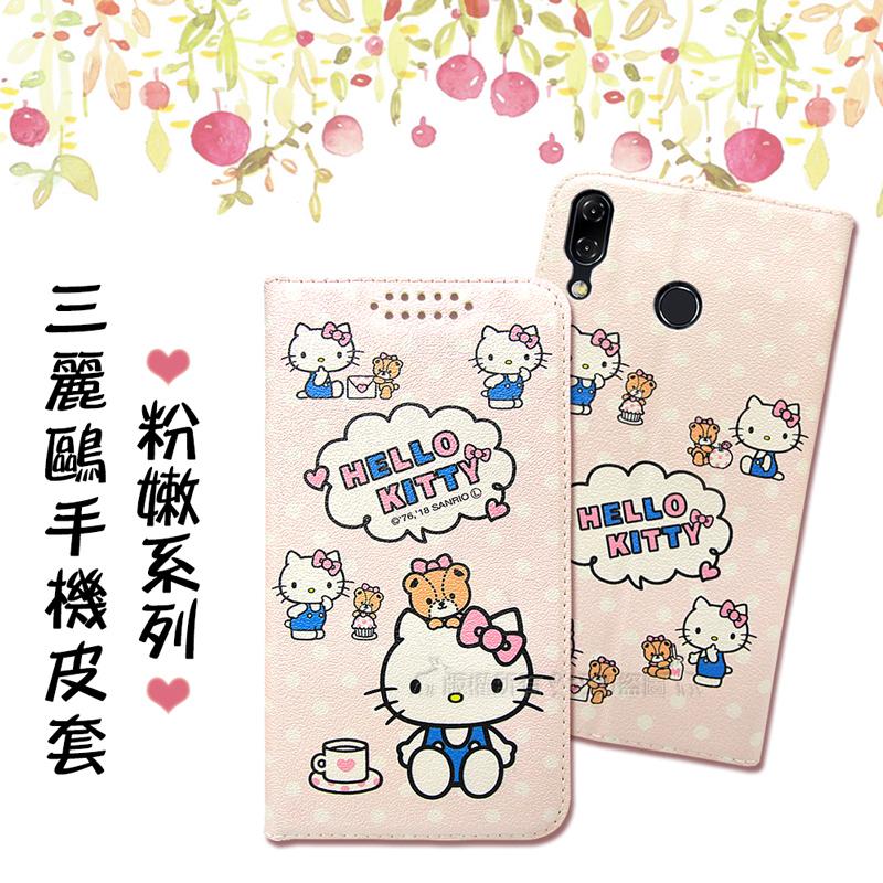 三麗鷗授權 Hello Kitty貓 ASUS Zenfone 5Z ZS620KL 粉嫩系列彩繪磁力皮套(小熊)