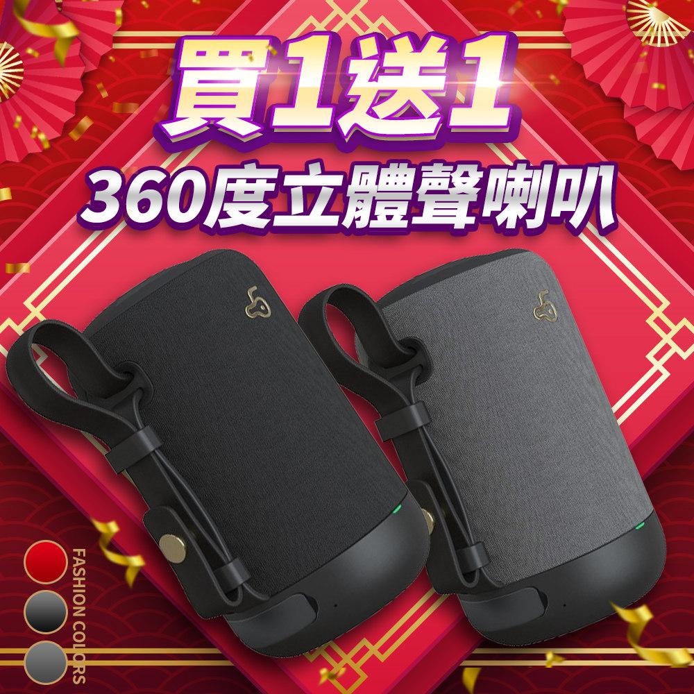 買一送一 攜帶式立體聲藍牙音箱/喇叭SUB11(可串聯左右聲道)黑+灰