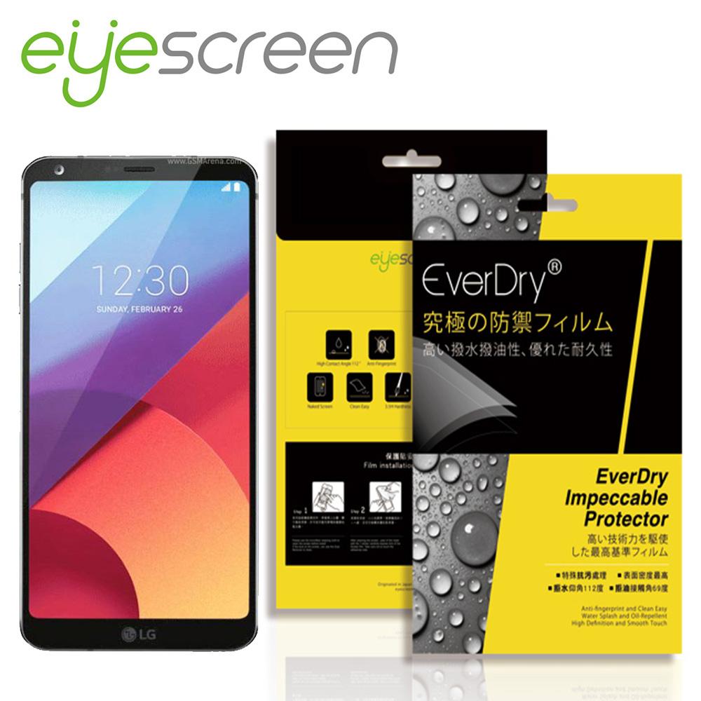 EyeScreen LG G6 EverDry PET 螢幕保護貼