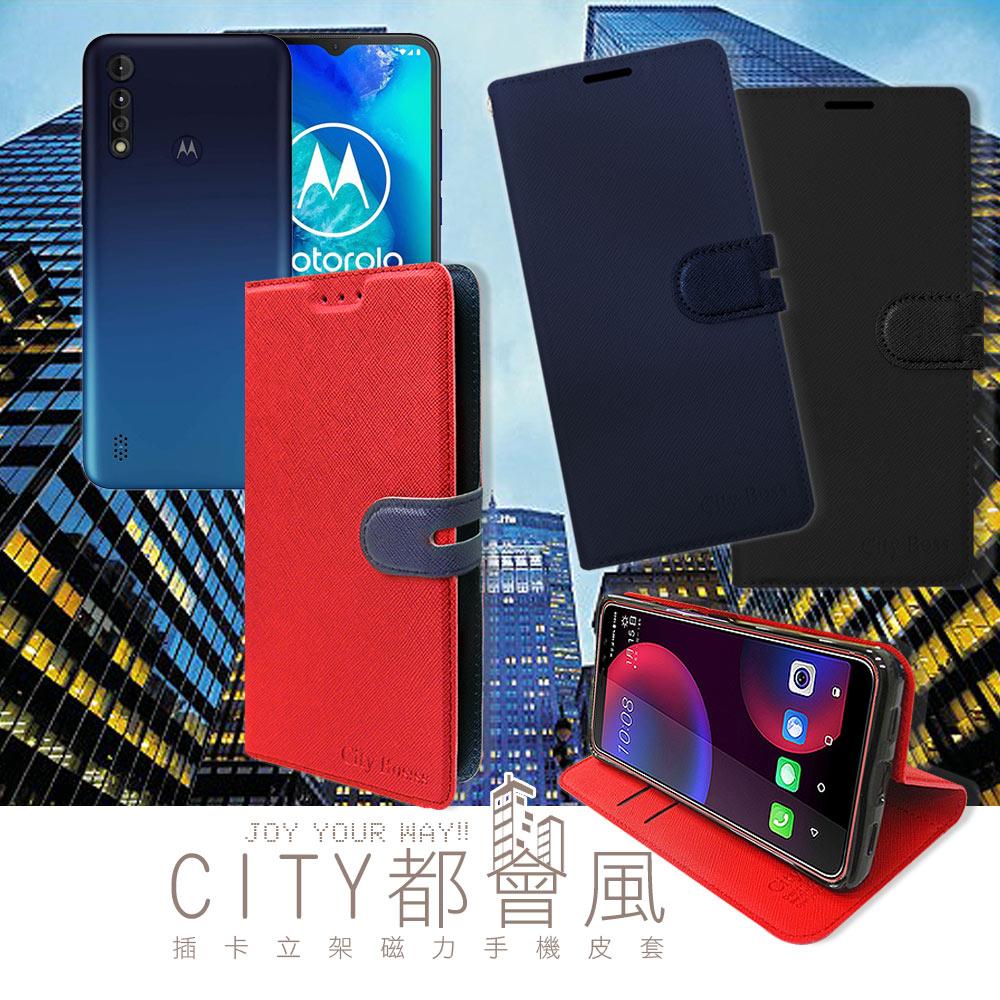 CITY都會風 Motorola Moto G8 Power Lite 插卡立架磁力手機皮套 有吊飾孔(承諾黑)