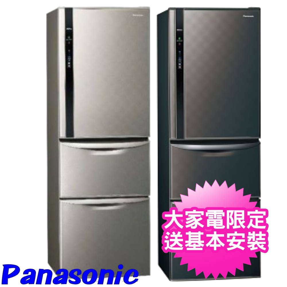 【Panasonic國際牌】385L三門變頻冰箱- 星空黑 NR-C389HV-K