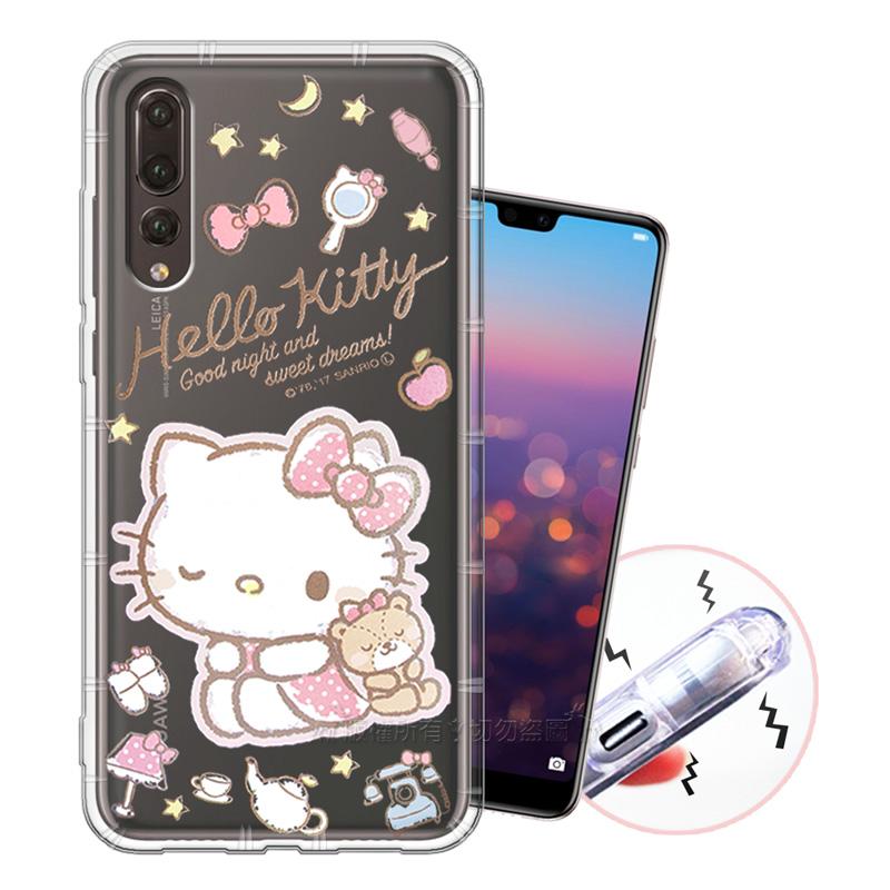 三麗鷗授權 Hello Kitty凱蒂貓 華為 HUAWEI P20 Pro 甜蜜系列彩繪空壓殼(小熊)