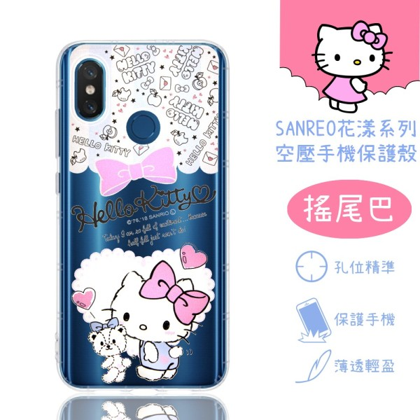 【Hello Kitty】小米8 花漾系列 氣墊空壓 手機殼(搖尾巴)