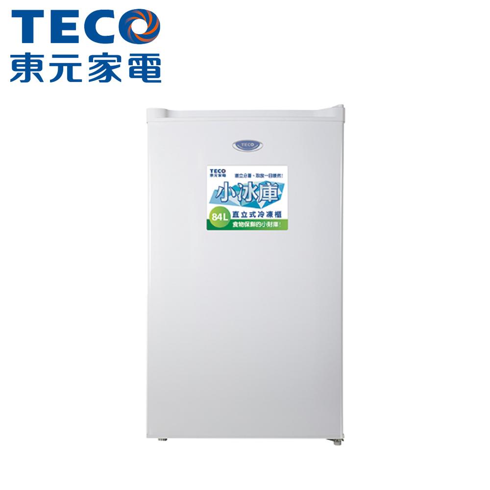 【TECO東元】84公升單門直立式冷凍櫃RL84SW